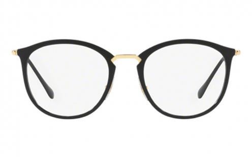 f0efd1ef19 Ray Ban Rb 7140 2001 Transparent Glasses Pretavoir