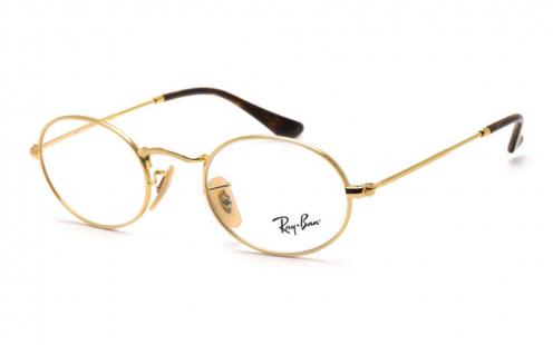 Γυαλιά Οράσεως Ray Ban RB 3547V 2500