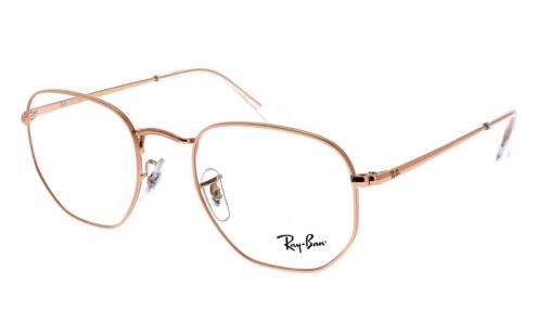 Γυαλιά Οράσεως Ray Ban RB 6448 3094