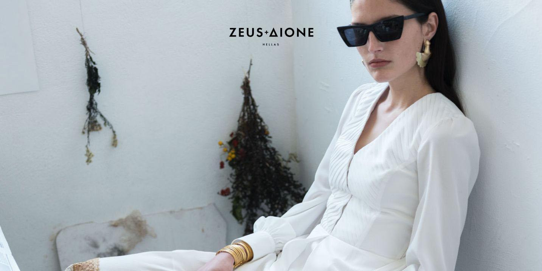 ZEUS + ΔΙΟΝΕ